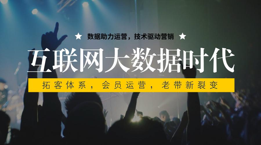 链客盈销 (2).jpg